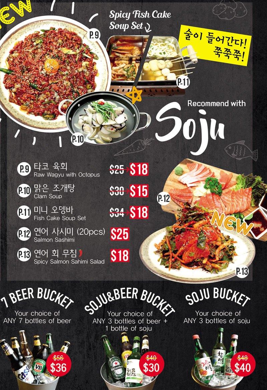 澳洲布里斯班美食推荐Maru Korean BBQ