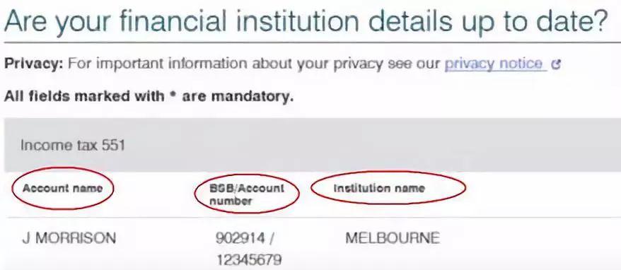 澳洲保税指南