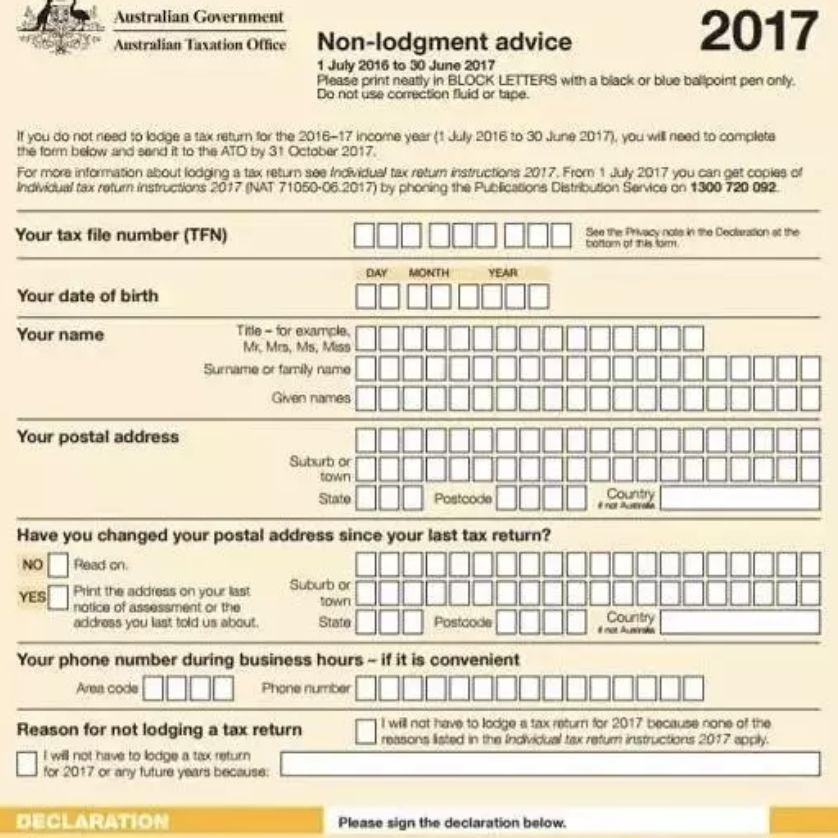 澳洲保税指南无收入申明表(Non-Logdment Advice)