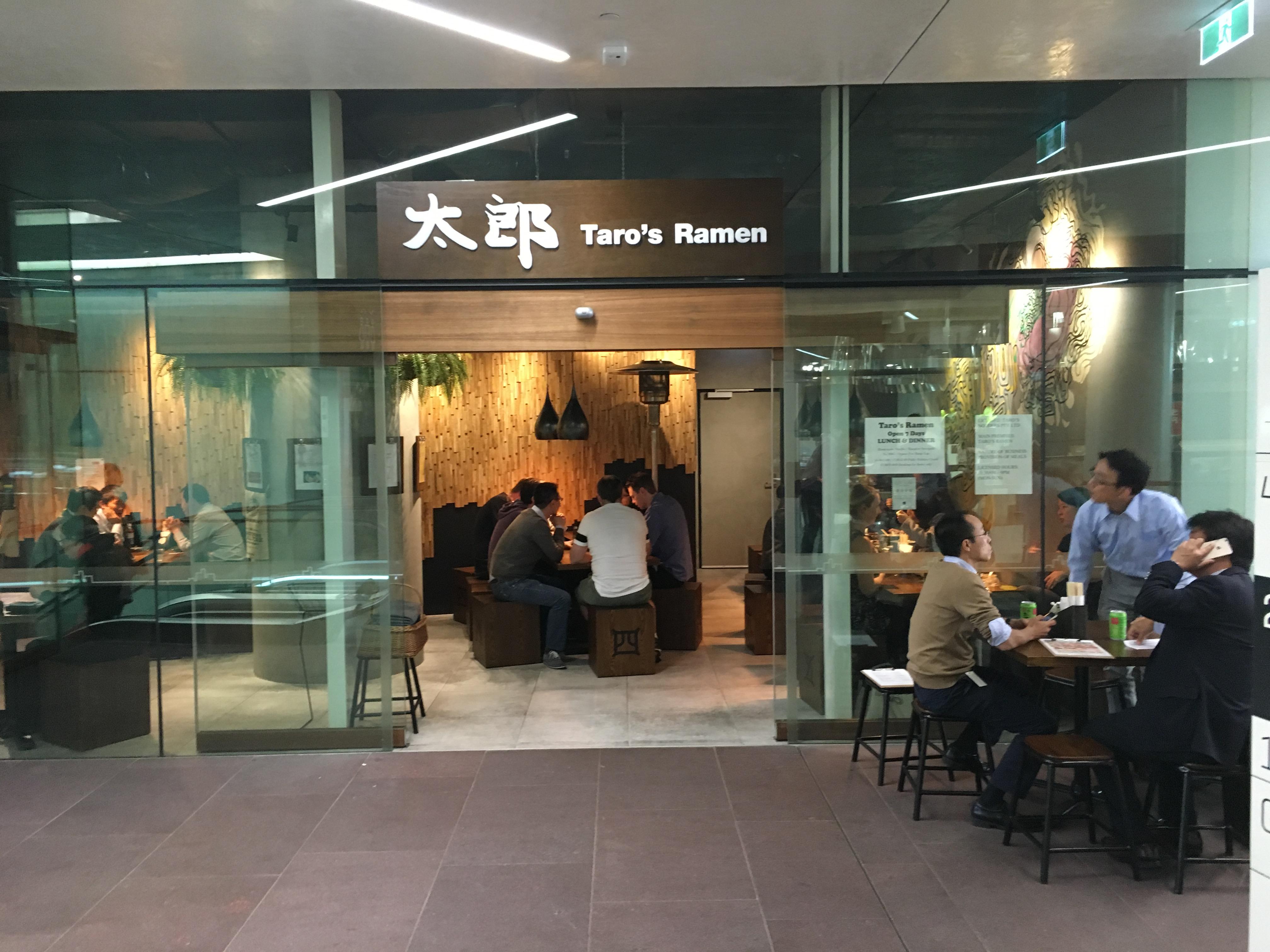 太郎拉面(Taro's Ramen)Queen Street 店铺